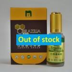 green-propolis-malaysia-30ml ofs